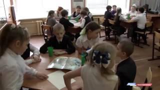 Открытый урок в школе №4