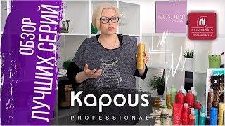 видео Пудра для объема волос - отзывы, цены и обзор лучших марок
