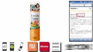 柳屋 薬用育毛 フレッシュトニック 値段 最安値で購入する方法! thumbnail
