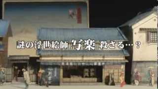 DVD「宮城野(特別価格版)」2014年2月28日(木)発売! http://www.toe...
