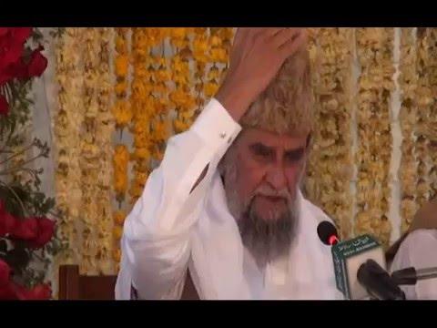 Urs Mubarak Chura Shareef 2016 (Al-Hazrat Tahir Badshah G) Peer of Chura Shareef