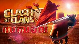 saghavu trailer clash of clans version remix comedy and action wavex.