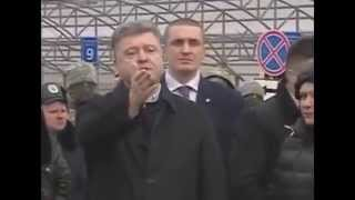 """Порошенко послал протестующих работников аэропорта """"Борисполь"""" в суд."""