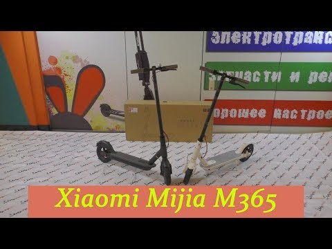 Xiaomi Mijia M365 лучший электросамокат в среднем классе