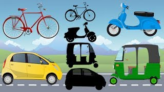 Street Vehicles Name and  Sound Bicycle or Scooter and Motorcycle ,Auto Rickshaw or Car | What?