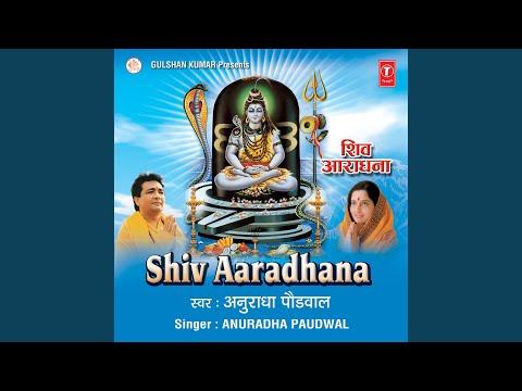 Jai Bhole Jai Bhandari