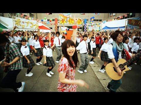 いきものがかり 『じょいふる』Music Video