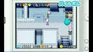 Bomberman Story DS JP PV CM
