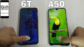 Galaxy A50 Under Display fingerprint Tempered Glass Test & Compare with OnePlus 6T