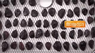 오쿠식품건조기 06  다양한건조요리