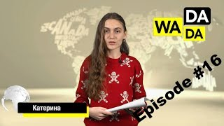 WADADA News for Kids - Episode #16