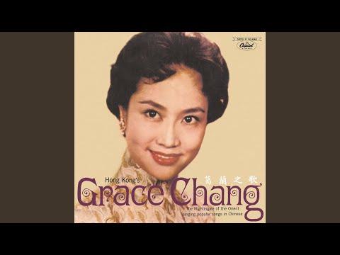 Wo Yao Fei Shang Qing Tian (Dian Ying
