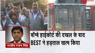 BEST bus strike ends on 9th day after: HC orders the administration to resolve matter in 3 months