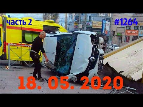 ☭★Подборка Аварий и ДТП от 18.05.2020/часть 2/#1264/Май 2020/#авария