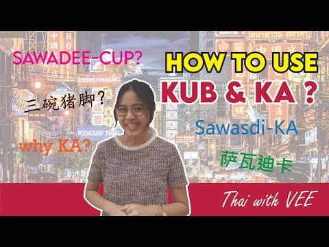 How to use KRUB / KUB / KA ?    Thai with VEE - Learn Thai Language