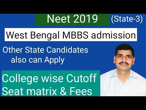 Neet 2019 ।। West Bengal MBBS admission ।। College wise Cutoff , seats & fees