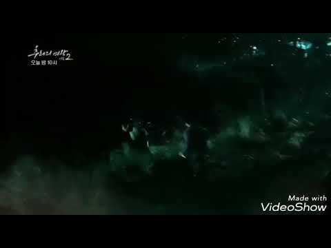 Mystery Queen2 Kdrama Ep 8 – Teaser