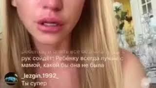 Жена Кержакова обвинила его в похищении ребенка