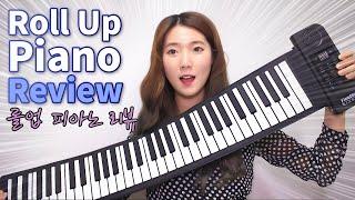 ENG)접을 수 있는 피아노?! 롤업 피아노 리뷰 | 허지영 Heojeeyoung
