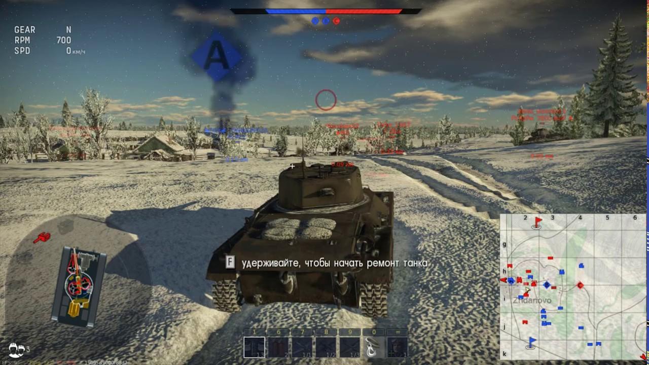 war thunder ремонт танка