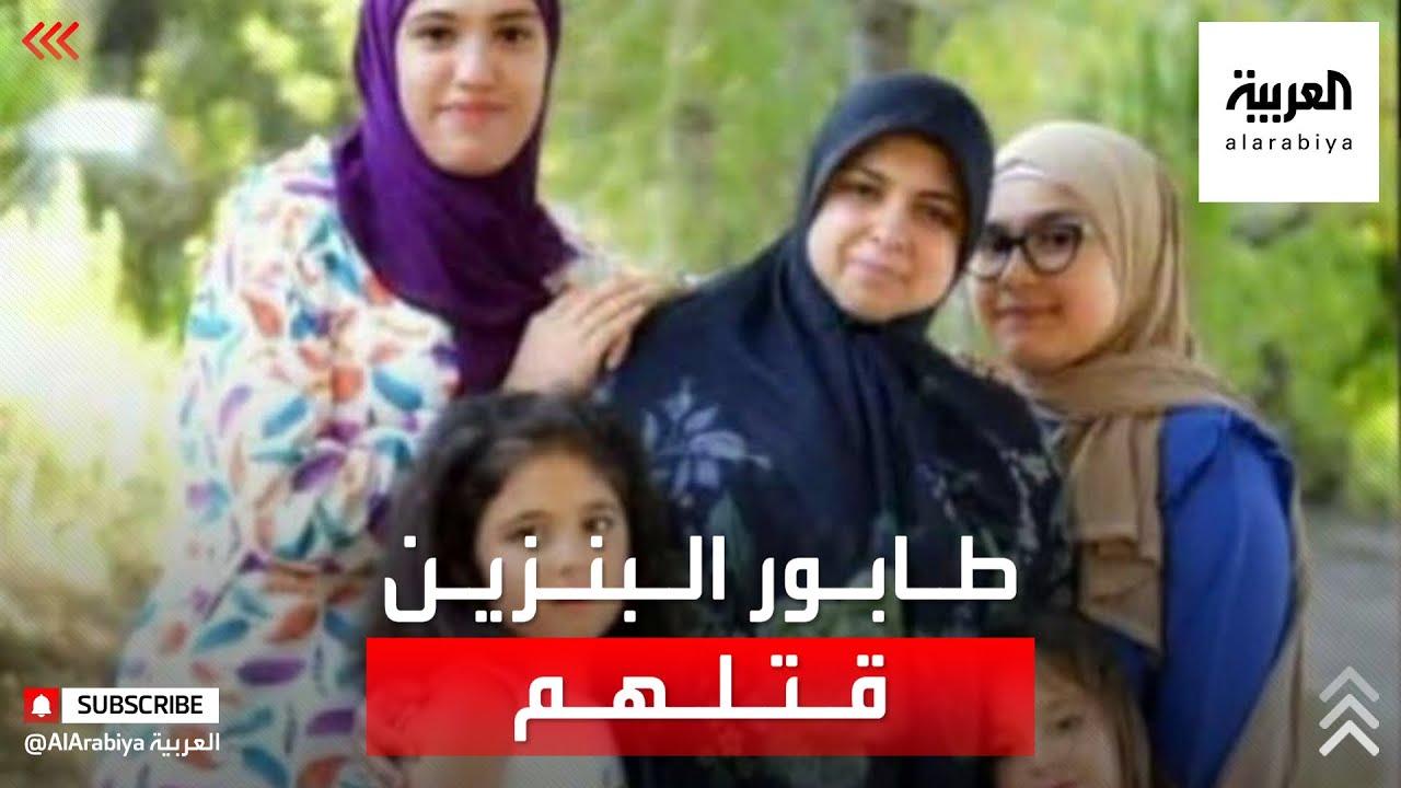 انتظرت الوقود ولم يمهلها الموت.. مقتل عائلة كاملة في حادث مروع ببيروت  - نشر قبل 2 ساعة