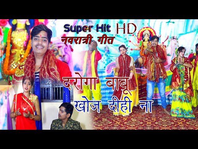 #Ansh Tiwari# ka super hit Devi Geet (????? ???? ??? ???? ?? )