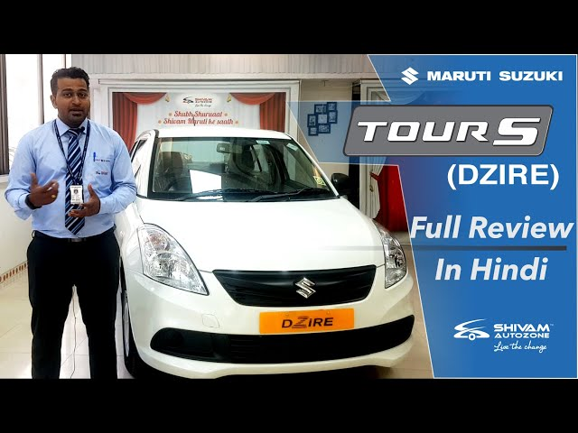 Dzire Tour S 2020 - Hindi Complete Review | Shivam Autozone