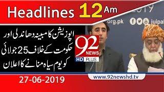 News Headlines   12:00 AM   27 June 2019   92NewsHD