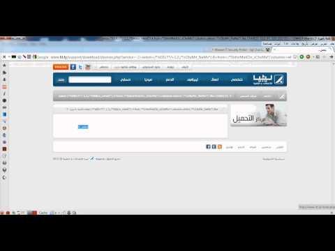 فيديوا إختراق موقع شركة LTT