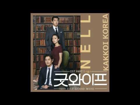 [Türkçe Altyazı] 넬(NELL) _ (Breath)굿와이프 [The Good Wife OST Part.1]