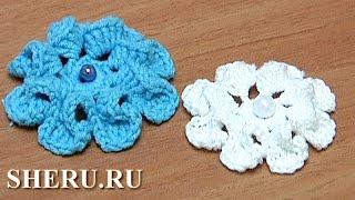 3D Flower How To Crochet Урок 32  Вязание крючком объемного цветка