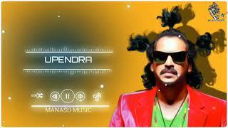 Upendra - A Aa Dove Rani BGM Ringtone | Kannada Ringtone | Manasu Music