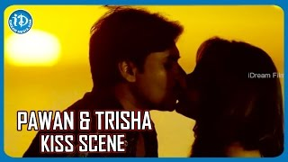 Pawan kalyan trisha lip lock | teenmaar movie