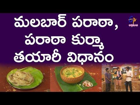Malabar Parota | Babai Hotel | 28th December 2017 | Full Episode | ETV Abhiruchi