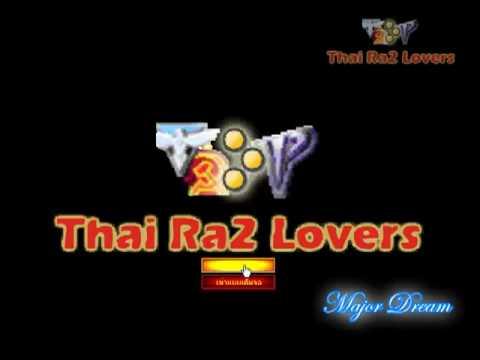 Ra2 เล่นออนไลน์แบบ UDP - Thai Ra2 Lovers