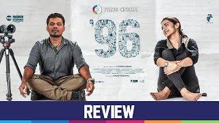 96 Movie Review - Prime Cinema