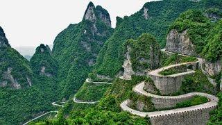 La Puerta del Cielo: Tianmen Shan (Hunan-China)