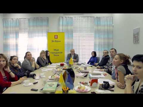 Газпромбанк - Совет директоров