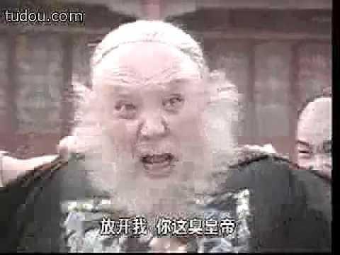 康熙情锁金殿 (俞小凡, 周紹棟, 温兆伦, 歸亞蕾, 孟飛)