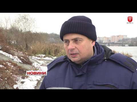 VITAtvVINN .Телеканал ВІТА новини: Рибалки на льоду, новини 2018-12-11