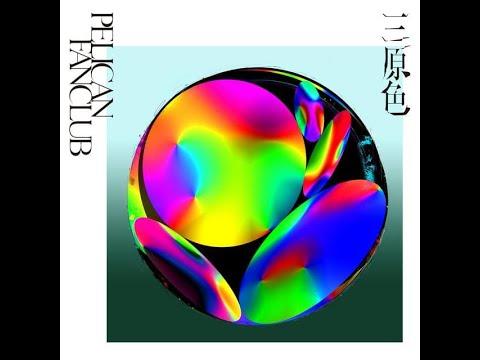 三原色 Sangenshoku Primary Colors Pelican Fanclub Bass Cover Full Op2