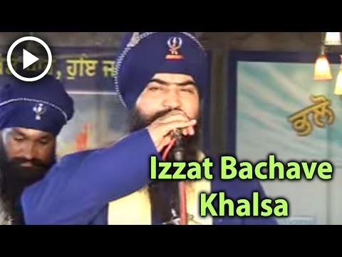 Izzat Bachave Khalsa ( Part - 1)   by G.Tarsem Singh JI  Moranwali