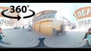 Кафе Армения в Иркутске. Видео 360 -крути видео, рассмотри все!