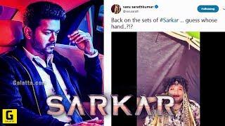Sarkar Team's Challenge For Fans | Thalapathy Vijay | Yogi Babu | Varalaxmi | keerthy suresh