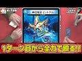 【#デュエマ】ピット出て速攻勝利!! カードキングダム構築済デッキシリーズその2【#DM】