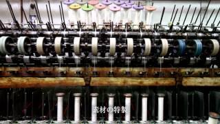 英式紡績機-BRADFORM SYSTEM- 1751LAB_MOVIE