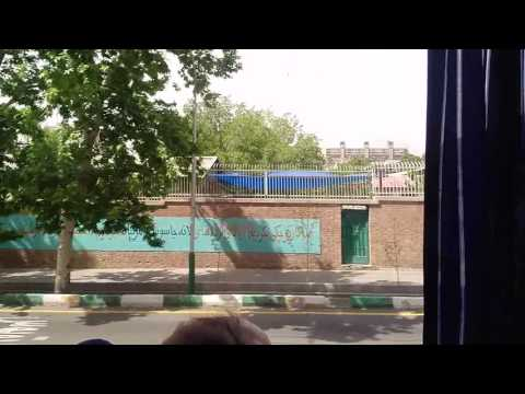 American Embassy Complex in Tehran
