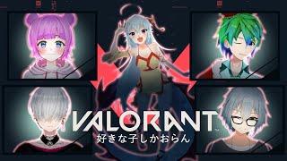 VALORANT 楽しすぎるパーティーでランク戦! ハクヤ / Hakuya LIVE STREAM