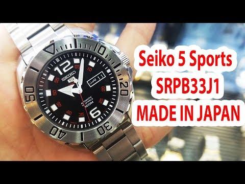 Seiko 5 Sports Baby Monster Watch SRPB33J1 - Shopwatch.vn