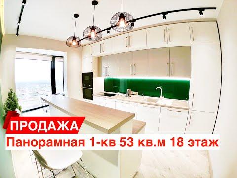 👍Купить квартиру ЮМР в Краснодаре 1кв  53 кв м на 18 этаже